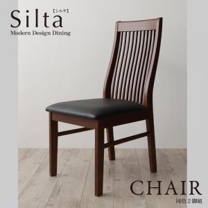 【テーブルなし】チェア2脚セット ホワイト【Silta】モダンデザインダイニング【Silta】シルタ/チェア(同色2脚組)