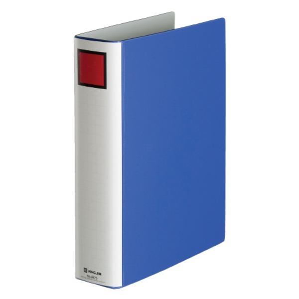 (業務用10セット) キングジム パイプ式ファイル/スーパードッチ 【A4/タテ型】 とじ厚:50mm 8475 青