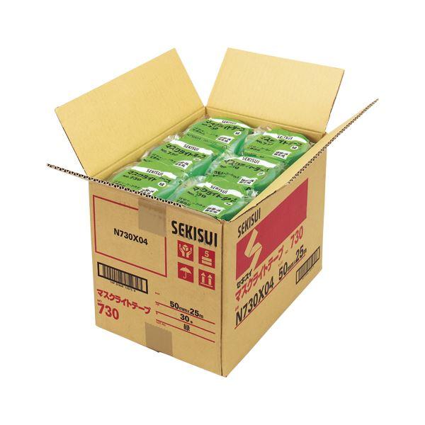 セキスイ マスクライトテープ 30巻入 N730X04×30 緑 30巻