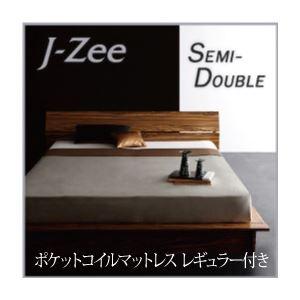 フロアベッド セミダブル【J-Zee】【ポケットコイルマットレス:レギュラー付き】 フレームカラー:ブラウン マットレスカラー:ブラック モダンデザインステージタイプフロアベッド【J-Zee】ジェイ・ジー【代引不可】