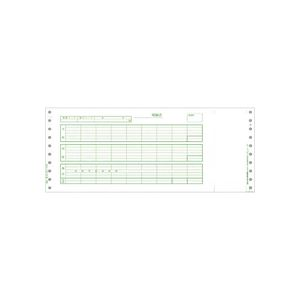 PCA 給与明細封筒A 口開き式 連続紙 PB111F 1箱(1000枚)