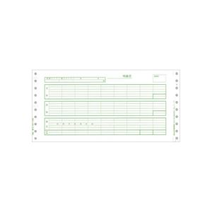 PCA 給与明細封筒A 密封式 連続紙 PB113F 1箱(1000枚)
