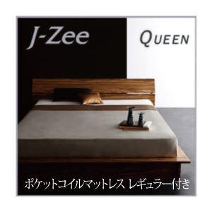 フロアベッド クイーン【J-Zee】【ポケットコイルマットレス:レギュラー付き】 ブラウン モダンデザインステージタイプフロアベッド【J-Zee】ジェイ・ジー【代引不可】