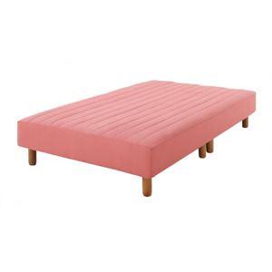 脚付きマットレスベッド セミダブル 脚22cm ローズピンク 新・色・寝心地が選べる!20色カバーリング国産ポケットコイルマットレスベッド【代引不可】