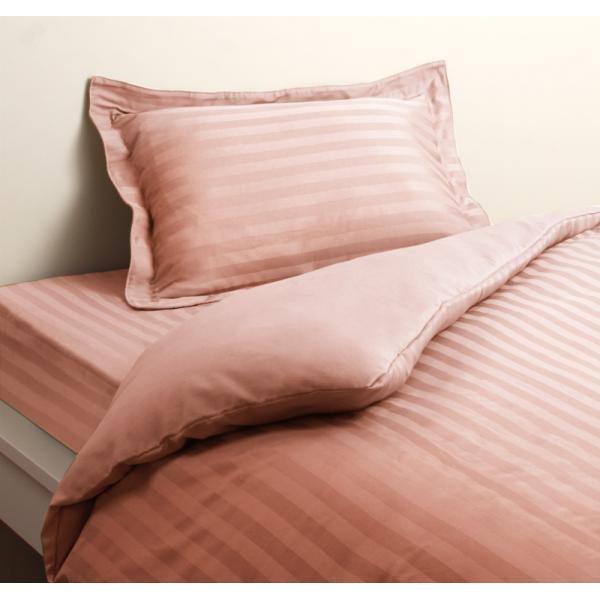 布団カバーセット キング ベビーピンク 9色から選べるホテルスタイル ストライプサテンカバーリング【ベッド用】セット
