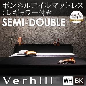 フロアベッド セミダブル【Verhill】【ボンネルコイルマットレス:レギュラー付き】 フレームカラー:ブラック マットレスカラー:アイボリー 棚・コンセント付きフロアベッド【Verhill】ヴェーヒル