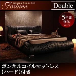 ベッド ダブル【Fortuna】【ボンネルコイルマットレス:ハード付き】 ブラック モダンデザイン・高級レザー・デザイナーズベッド【Fortuna】フォルトゥナ【代引不可】