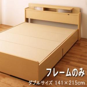 収納ベッド ダブル【All-one】【フレームのみ】 ブラウン(All-one warm) 照明・棚付き収納ベッド【All-one】オールワン【代引不可】