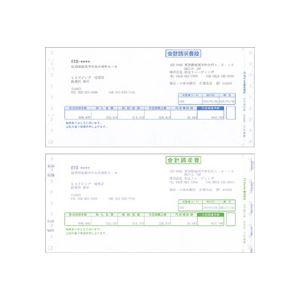 弥生 合計請求書 連続用紙 9_1/2×4_1/2インチ 2枚複写 334205 1箱(1000組)