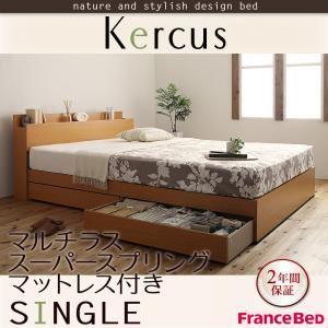 収納ベッド シングル【Kercus】【マルチラススーパースプリングマットレス付き】 ナチュラル 棚・コンセント付き収納ベッド【Kercus】ケークス【代引不可】