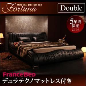 ベッド ダブル【Fortuna】【デュラテクノマットレス付き】 ホワイト モダンデザイン・高級レザー・デザイナーズベッド【Fortuna】フォルトゥナ【代引不可】