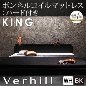 フロアベッド キング【Verhill】【ボンネルコイルマットレス:ハード付き】 ブラック 棚・コンセント付きフロアベッド【Verhill】ヴェーヒル