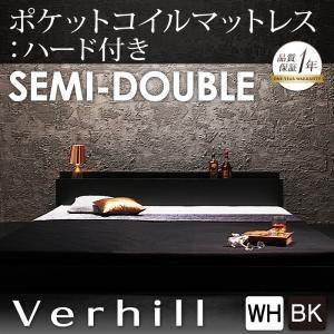 フロアベッド セミダブル【Verhill】【ポケットコイルマットレス:ハード付き】 ブラック 棚・コンセント付きフロアベッド【Verhill】ヴェーヒル