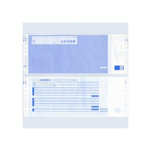 エプソン EPSON 給与支給明細書(現金中入れタイプ) 連続用紙 4枚複写 Q32PA 1箱(300組)