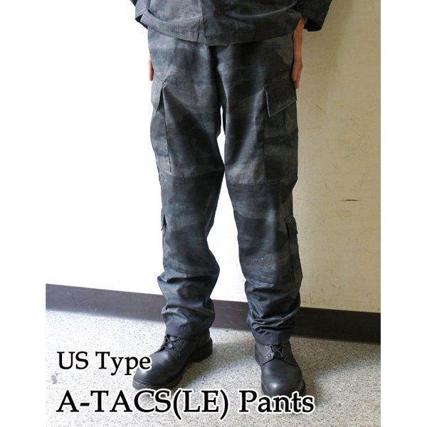 アメリカ警察 A-TAC S( LE) ナイト カモフラージュ( 迷彩) リップストップパンツ PB033YN Sサイズ