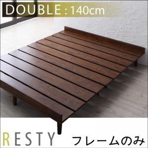 すのこベッド ダブル【Resty】【フレームのみ】 ホワイトウォッシュ デザインすのこベッド【Resty】リスティー【代引不可】