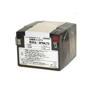 オムロン UPS交換用バッテリパック BZ35LT2・50LT2用 BP50LT2 1個