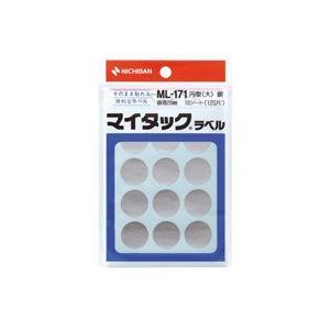 (業務用200セット) ニチバン マイタック カラーラベルシール 【円型 大/20mm径】 ML-171 銀