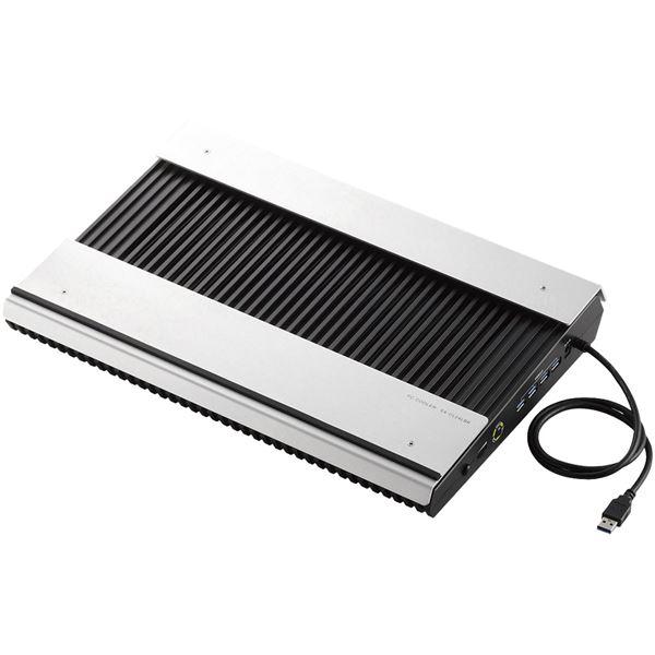 エレコム ノートPC用クーラー/置き台/アルミ/大型ファン×2/ブーストモード搭載/15.4~17インチ対応/USB3.0ハブ×4ポート/ブラック SX-CL24LBK