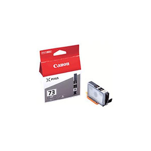 (業務用10セット) 【純正品】 Canon キャノン インクカートリッジ/トナーカートリッジ 【6399B001 PGI-73GY グレー】