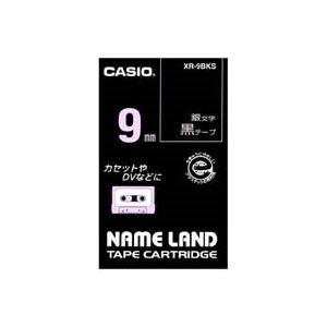 (業務用50セット) CASIO カシオ ネームランド用ラベルテープ 【幅:9mm】 XR-9BKS 黒に銀文字