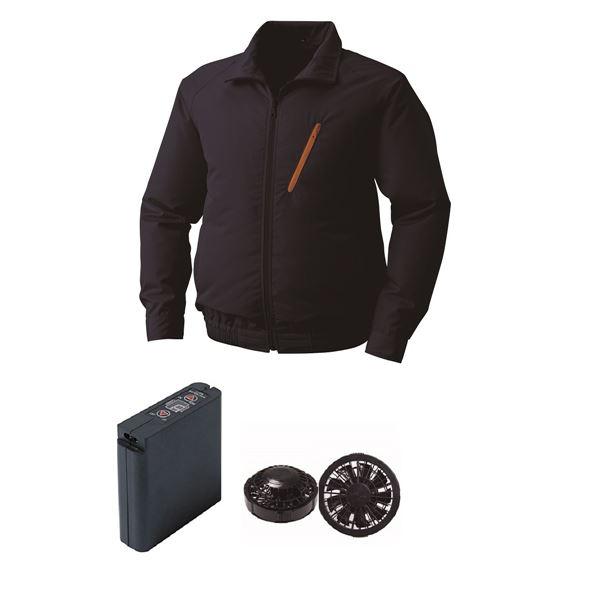 屋外用 空調服/作業着 【ファンカラー:ブラック カラー:ネイビー XL】 大容量バッテリーセット 撥水機能 ポリエステル