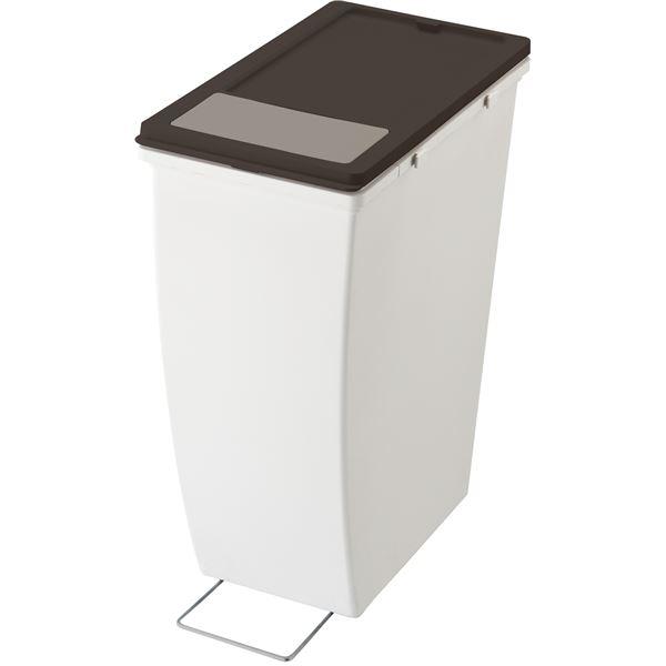 【10セット】 キッチンペール/ゴミ箱 【連結式 20JP】 グレー フタ付き 本体:PP 『HOME&HOME』【代引不可】