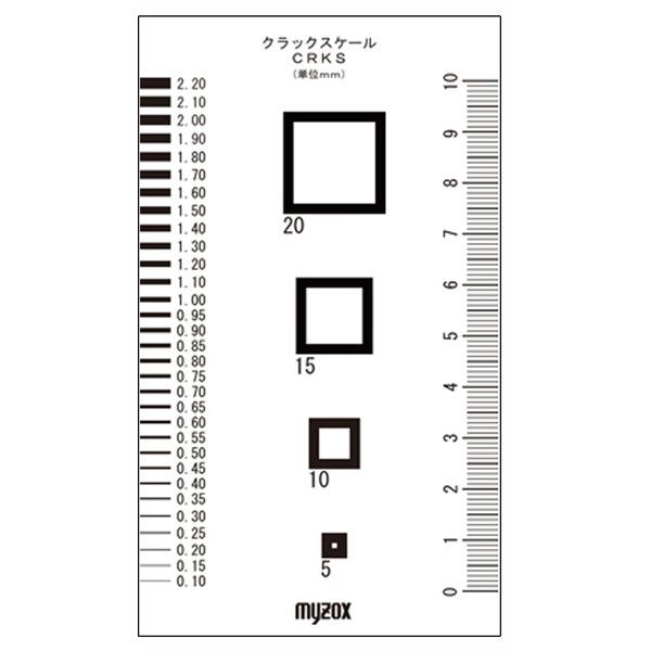 (業務用10セット)マイゾックス クラックスケール/測定工具 70×120mm CRKS 082801 〔業務用/プロ向け/DIY/日曜大工〕