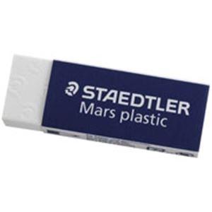 (業務用200セット) ステッドラー マルス字消し 526 50AJ
