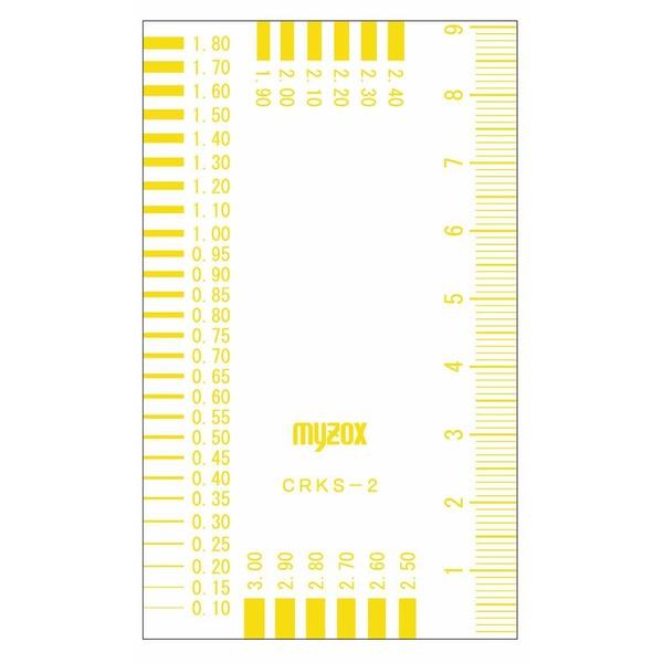 (業務用30セット)マイゾックス クラックスケール/測定工具 55×91mm CRKS-2Y 219271 イエロー(黄) 〔業務用/プロ向け/DIY/日曜大工〕