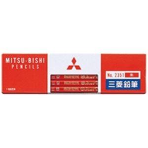 (業務用50セット) 三菱鉛筆 色鉛筆 K2351 朱通し 12本入