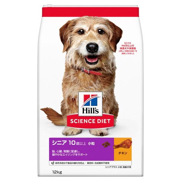 日本ヒルズ・コルゲート SDシニアプラス小粒高齢犬用12kg(ドッグフード)【ペット用品】