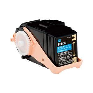 エプソン LP-S6160用 環境推進トナー/シアン/Mサイズ(3700ページ) LPC3T35CV