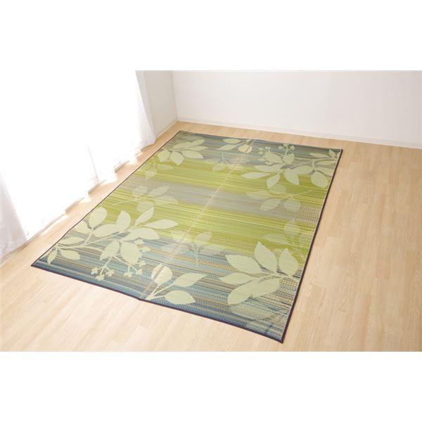 い草ラグ 国産 ラグマット カーペット 約2畳 正方形 リーフ柄 グリーン 約191×191cm (裏:ウレタン)
