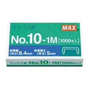 (業務用30セット) マックス ホッチキス針NO.10-1M 1000本 20個 MS91187 ×30セット
