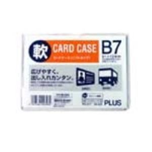 (業務用300セット) プラス 再生カードケース ソフト B7 PC-317R