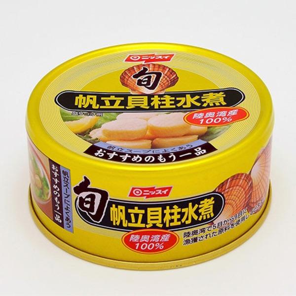 陸奥湾産100% 帆立貝柱水煮/缶詰 【18缶】 ホールタイプ 缶切り不要【代引不可】