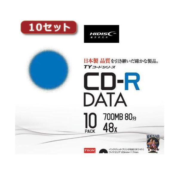 10セットHI DISC CD-R(データ用)高品質 10枚入 TYCR80YP10SCX10