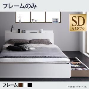 収納ベッド セミダブル【Reallt】【フレームのみ】フレームカラー:ブラック スリム棚・多コンセント付き・収納ベッド【Reallt】リアルト