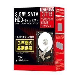 ストレージデバイス ハードディスクドライブ 今季も再入荷 HDD 3.5インチ内蔵SATA 東芝 3.5インチ内蔵HDD Ma DT01ACA300BOX Series 3TB 送料無料でお届けします 7200rpm 64MBバッファSATA600