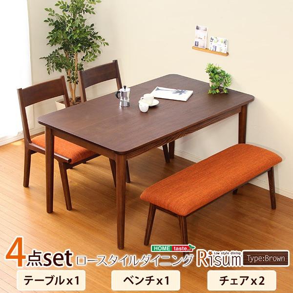 ダイニングセット 【4点セット テーブル&チェア2脚&ベンチ ブラウン】 テーブル幅130cm ロータイプ 木製【代引不可】