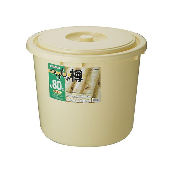 【6セット】 漬物樽/漬物用品 【S80型】 アイボリー 本体・蓋:PE 押し蓋:PP 〔キッチン用品 家庭用品 手づくり〕【代引不可】