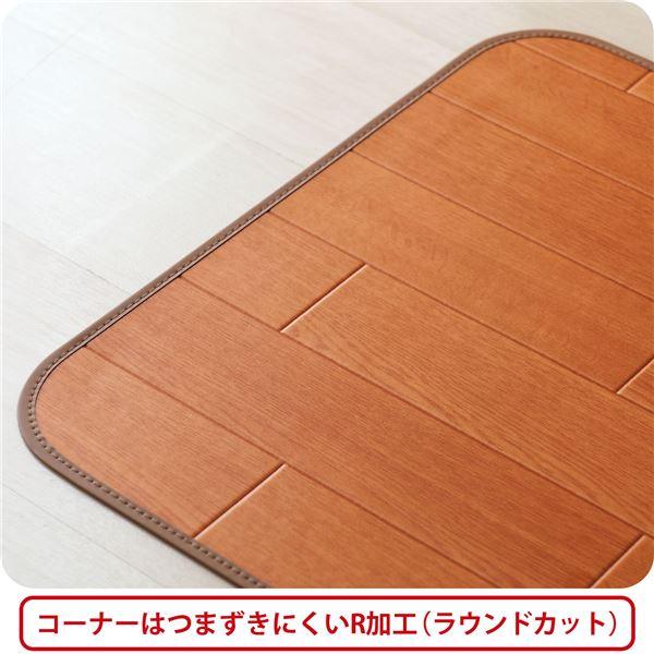 アキレス クッションフロアラグマット ライト 200×300cm【代引不可】