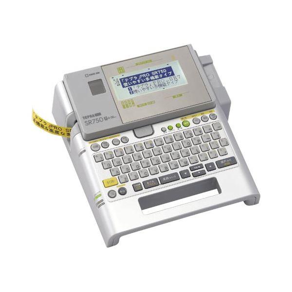 転写テープや拡大テープ印刷も可能な多機能モデル 送料込 キングジム テプラ PRO SR750 限定Special Price