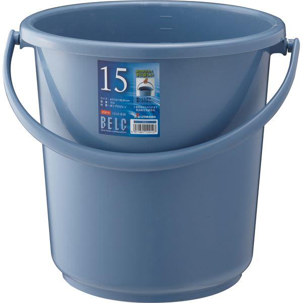 【20セット】 ポリバケツ/清掃用品 【15SB 本体】 ブルー 丸型 『ベルク』 〔家庭用品 掃除用品 業務用〕【代引不可】