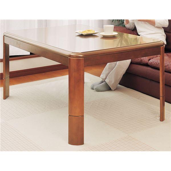 リビングこたつテーブル 本体 【正方形 75cm×75cm】 高さ3段階調節可 木製脚 フレーム 〔和室 洋室〕【代引不可】