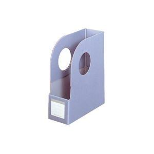 (業務用100セット) プラス ダンボックスワイド FL-012BF A4S 青