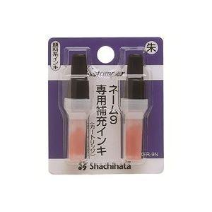 (業務用100セット) シヤチハタ ネーム9用カートリッジ 2本入 XLR-9N 朱