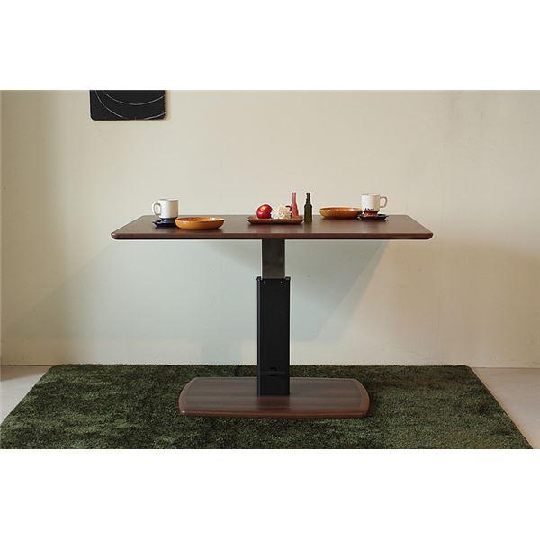 ダイニングテーブル(昇降式テーブル) 木製 幅120cm×奥行80cm 長方形 無段階調節可 ブラウン【代引不可】