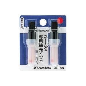 (業務用100セット) シヤチハタ ネーム9用カートリッジ 2本入 XLR-9N 赤